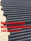 pe45mm预应力塑料波纹山东淄博批发价格