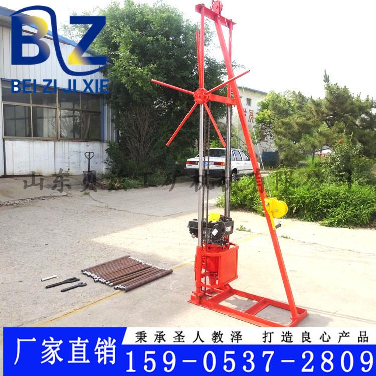 厂家直销取样钻探机可以根据需求定制