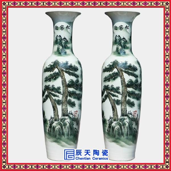 别墅大院门饰1米8陶瓷大花瓶繁花似锦陶瓷大花瓶