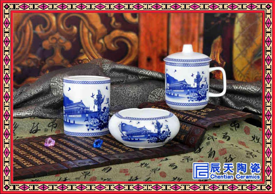 办公会议用品陶瓷茶杯三件套办公室专用茶杯套装