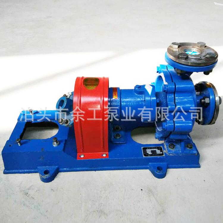 厂家直销ry导热油泵高温泵余工泵业