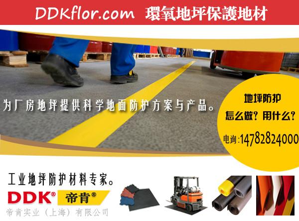 厂房仓库车间专用抗压耐磨承重地毯工业工厂库房防滑防油地毯