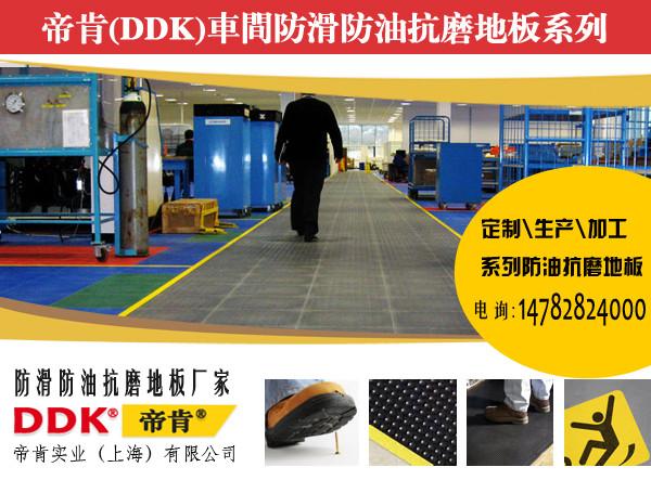厂房车间机房地面用防静电pvc地毯服装厂车间铺耐压耐磨地毯