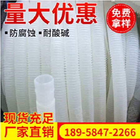塑料空�{�管
