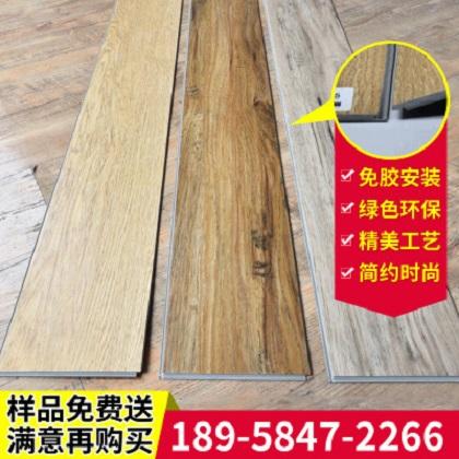 木纹系列地板