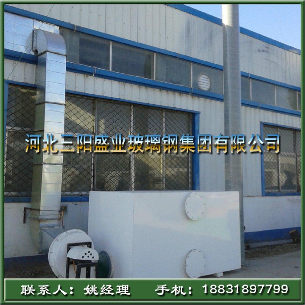 活性炭有机废气吸附塔活性炭过滤塔有机废气处理