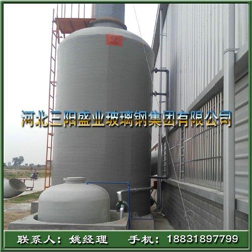 无填料喷雾吸收净化塔电子废气吸收塔四氯化硅处理系统