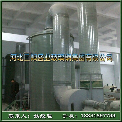 喷淋式填料净化塔喷雾吸收净化塔玻璃钢喷淋塔喷淋净化塔