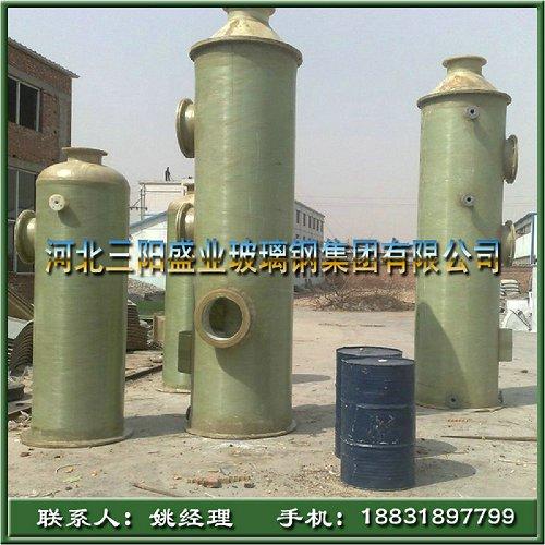 填料吸收塔玻璃钢废气处理塔酸洗池废气处理塔
