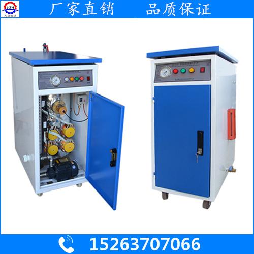 低价供应高效率电缆线蒸汽蒸养电加热发生器