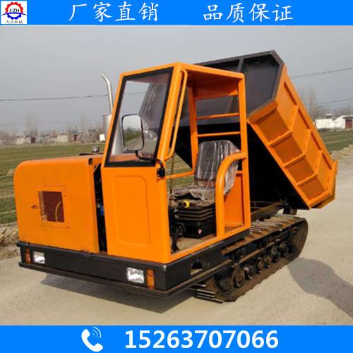 廠家低價供應優質履帶運輸車