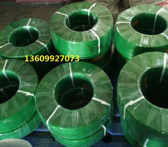 新疆预制场专用塑钢带