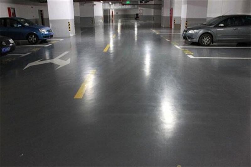 ��I�V�|地下停��瞿湍シ阑�地坪漆和防滑坡道施工