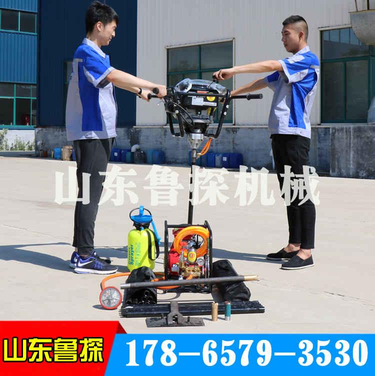 现货供应bxz-2双人背包岩芯取样钻机背包式大马力钻机