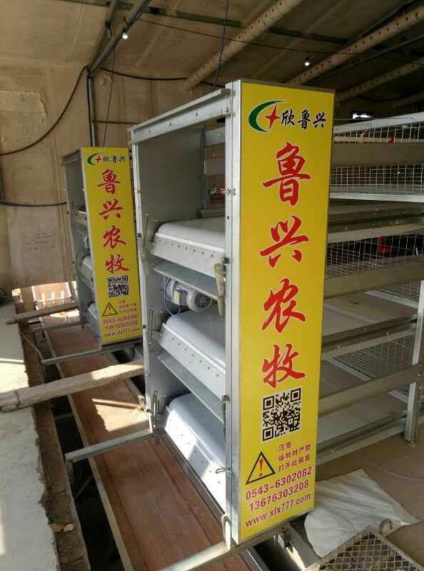 滨州养殖机械/鲁兴农牧