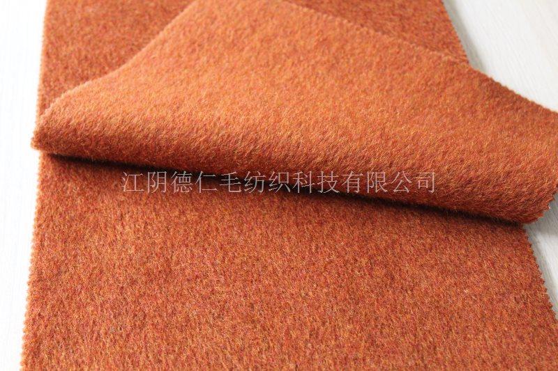 江阴阿尔巴卡双面面料、江阴阿尔巴卡双面毛纺面料厂家