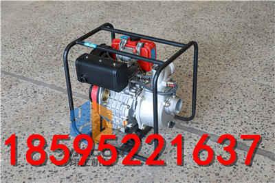 3寸消防泵3寸高压水泵
