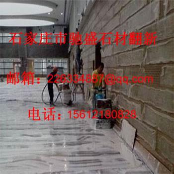 赵县石材翻新公司