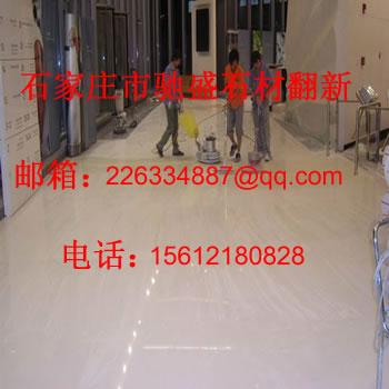 平山石材翻新公司