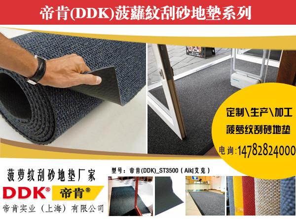 工厂车间除尘除尘地垫地毯厂房通道除尘防尘地垫地毯直销