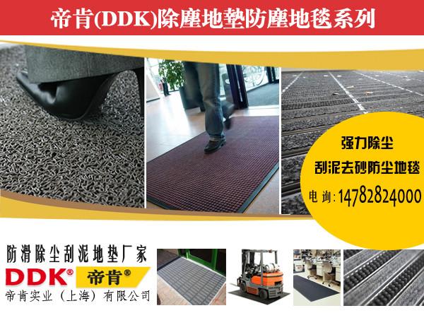 车间工厂通道除尘防尘门垫工业厂房进门抗压耐磨除尘地垫