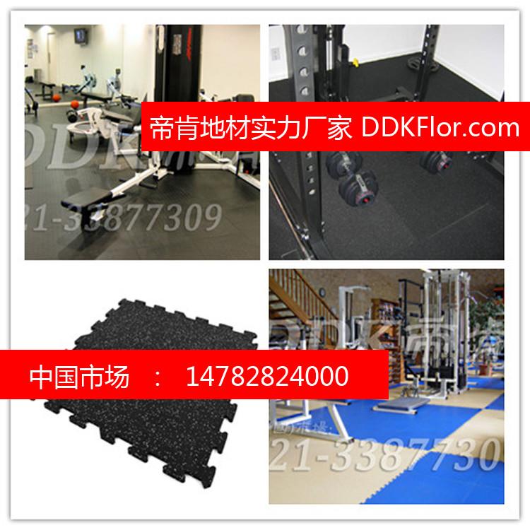 健身房自由力量器械区运动地板胶郑州健身房橡胶地胶垫价格