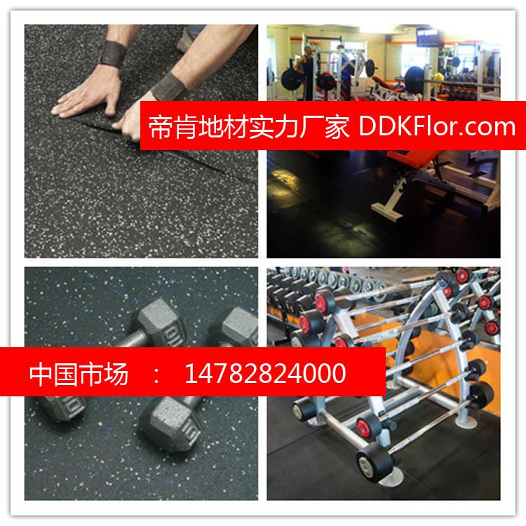 健身房力量区地面材料铺什么合适健身房器械区地面用什么材料