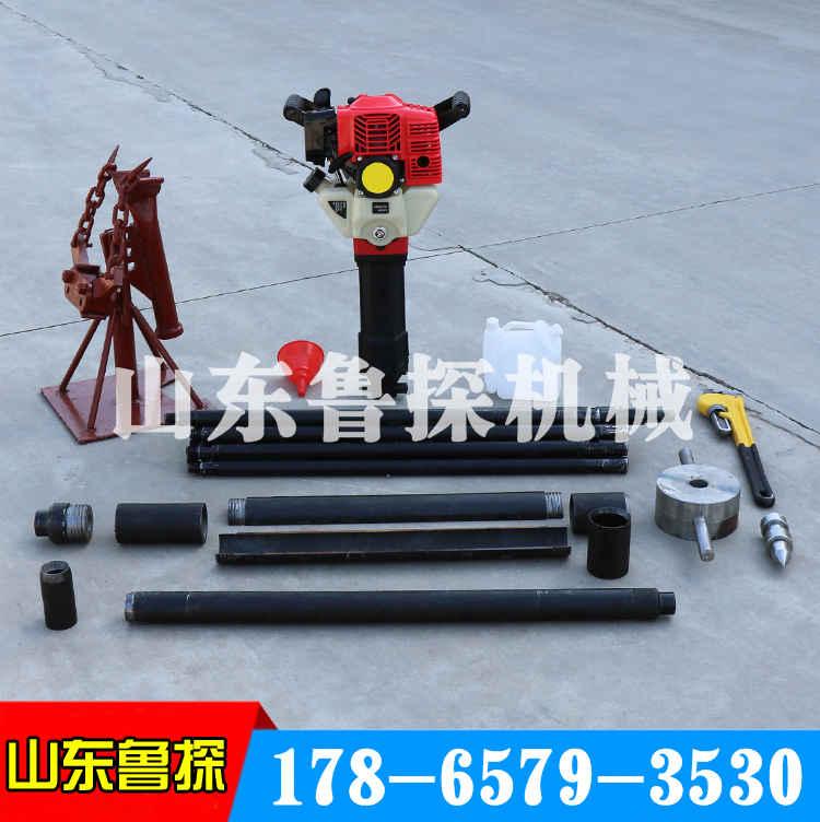 供应qtz-2便携式取土钻机岩土工程勘察钻机