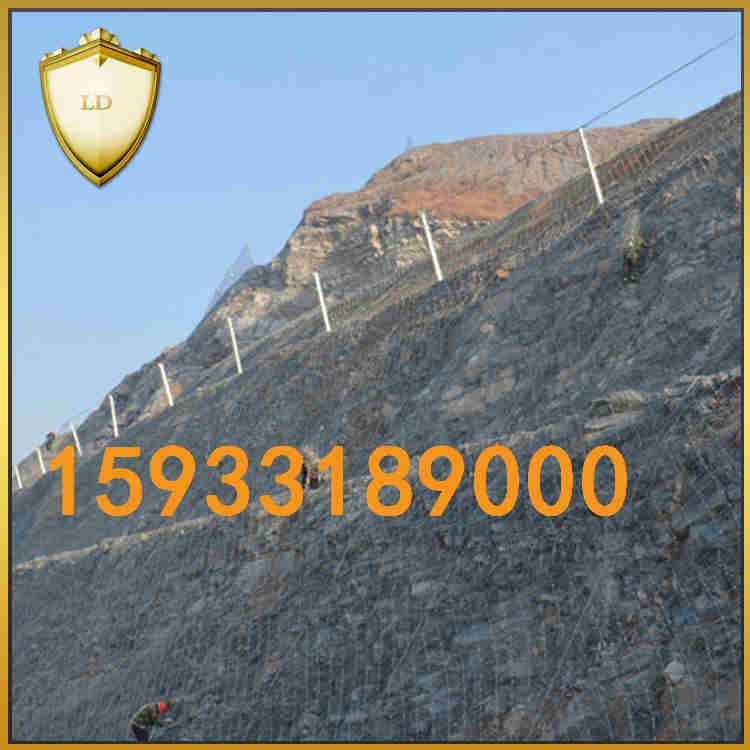 大量批发ger1主动防护网悬崖防护网