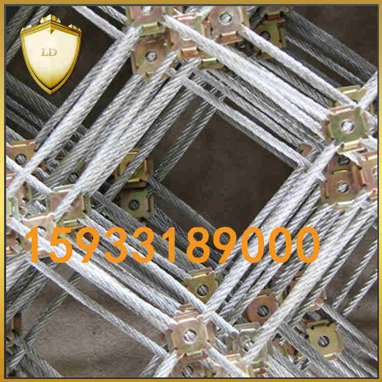 柔性防护网供应山体防护网