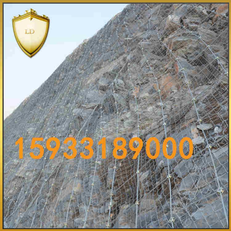 批量生产sns柔性防护网落石防护网