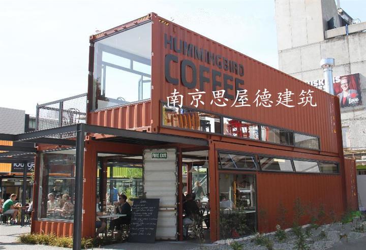 南京集装箱房厂家移动房厂家住人活动板房厂家