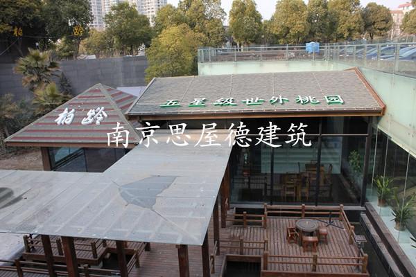 南京德高瓦隔熱陽光房陽光房隔熱設計建造廠家