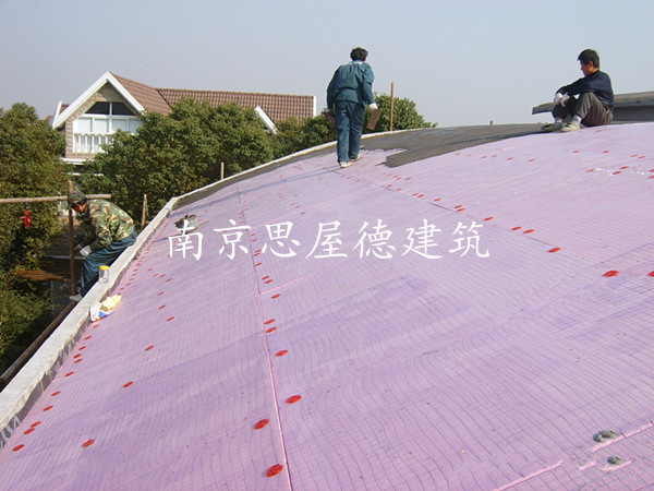歐文斯科寧保溫板南京屋頂隔熱南京屋頂保溫
