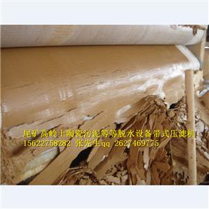 洗沙厂泥浆压滤机污泥脱水设备88125