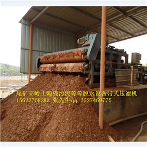 洗沙厂泥浆压榨机污泥脱水设备88126