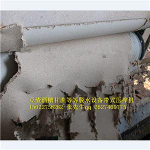 洗沙厂污泥脱水机88128泥浆过滤设备