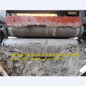 洗沙厂污泥过滤机881211泥浆过滤设备