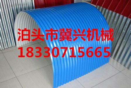 920型皮带机防雨罩尺寸价格