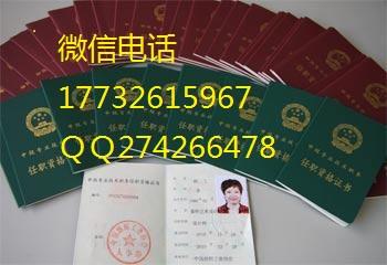 厂家直销专业定做北京天津会员证各种证书专业定做