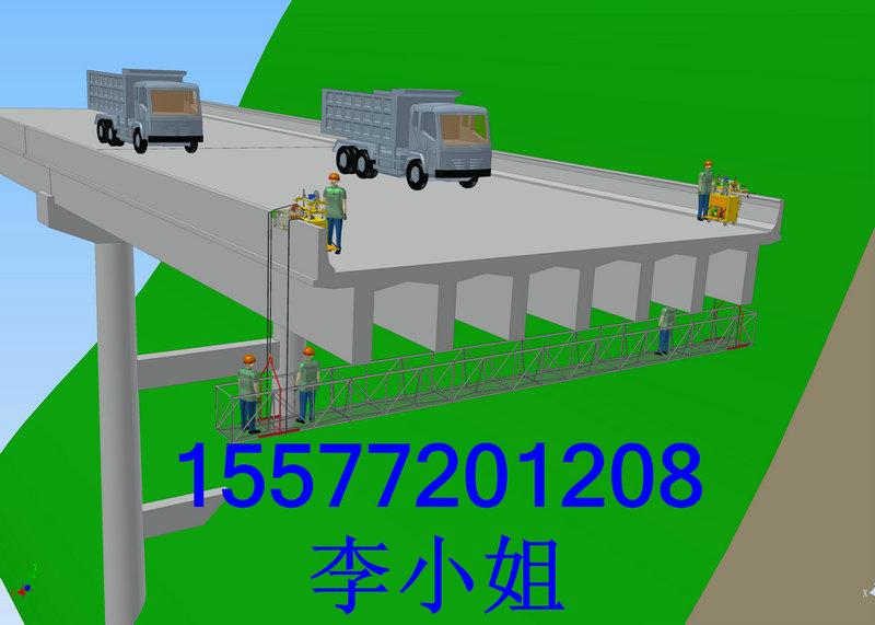 桥梁施工脚手架桥梁吊篮新型高空作业平台