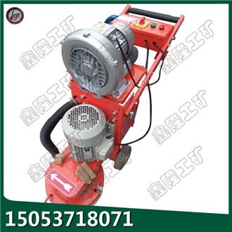 地面研磨机设备环氧地坪研磨机