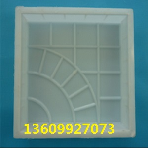 40x40x8单扇塑料模具厂家促销价格劲强模具