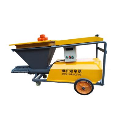 螺杆砂浆灌浆泵技术优势