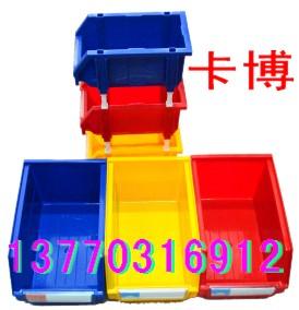 环球背挂式零件盒、塑料盒南京卡博13770316912