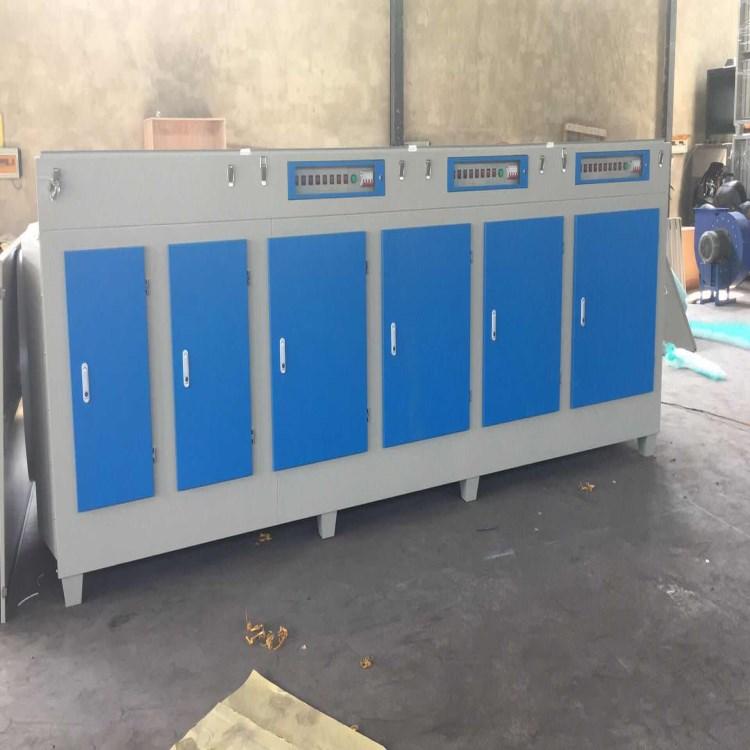 供应光氧催化工业废气处理设备uv光氧催化净化器