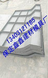 水泥防撞墙模具存放水泥防撞墙模具研发