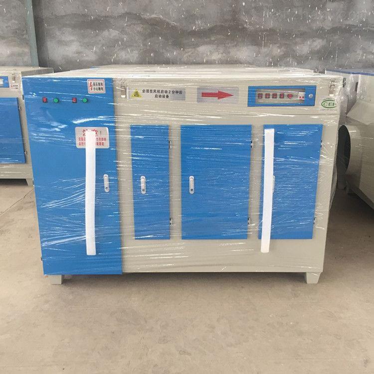 光氧净化一体机uv光氧催化燃烧废气处理设备除臭除味设备