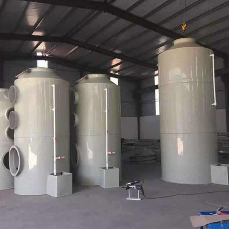 厂家直销pp喷淋塔净化塔水喷淋废气净化处理设备