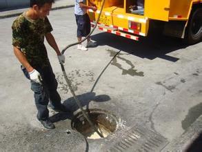 6257-3772苏州园区斜塘镇疏通家庭各种下水道、马桶疏通